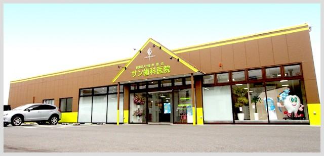 8/6・8/7 内覧会をします!(参加無料・プレゼント有り)