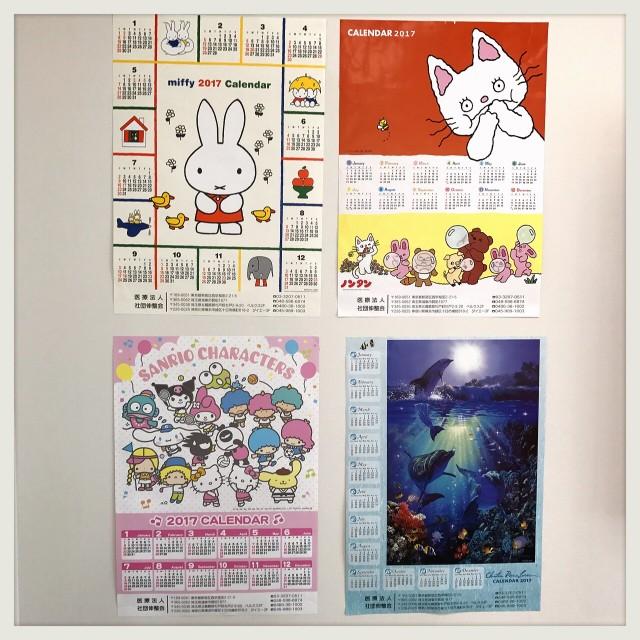 sunshika_calendar_2017_03